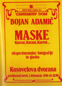 MASKE, Kurent, Korant, Kurent, revija eksperimentalnih mask in glasbe